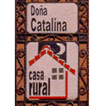logo-casa-rural-dona-catalina-segovia